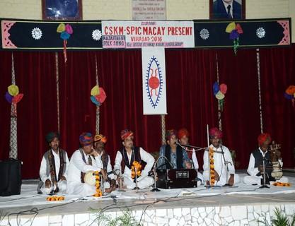 Spic Macay - Rajasthani Folk Song