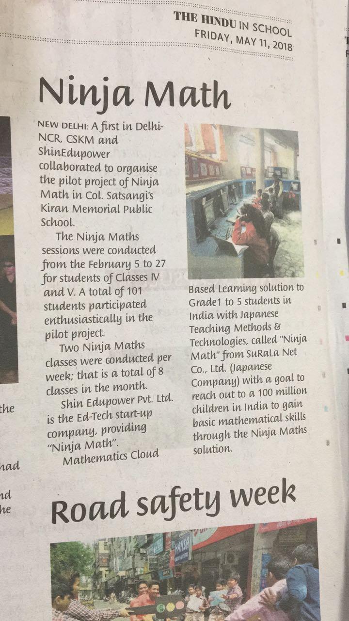 wonder school in jasola
